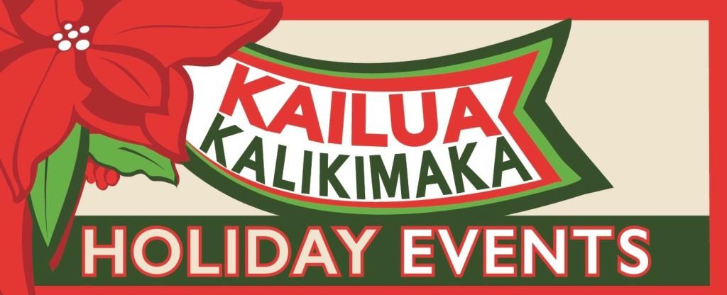 Kalikimaka2017_WHTad (1)
