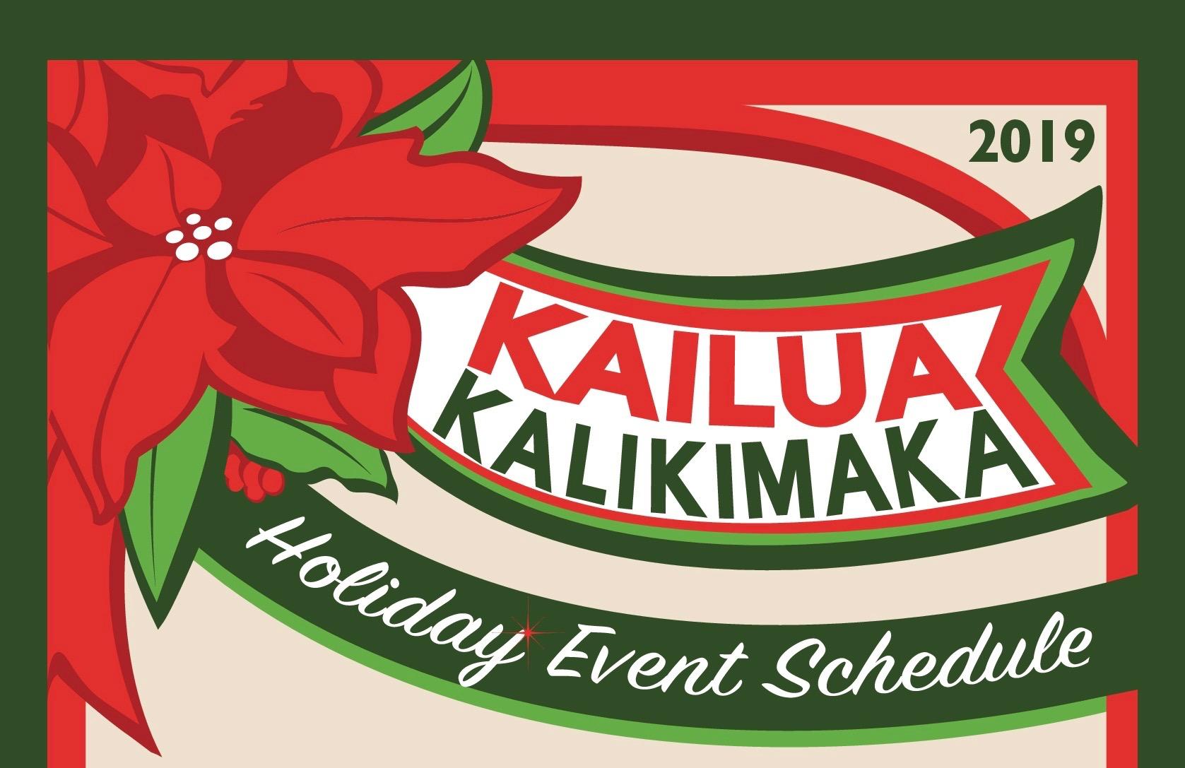 Kalikimaka_Postcard2019