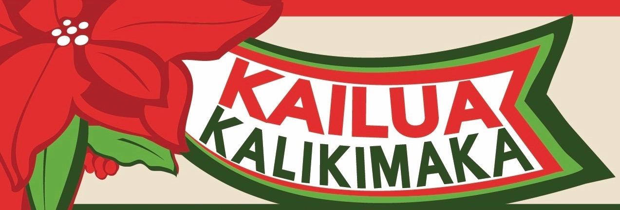 KalikimakaEventspcard_2016