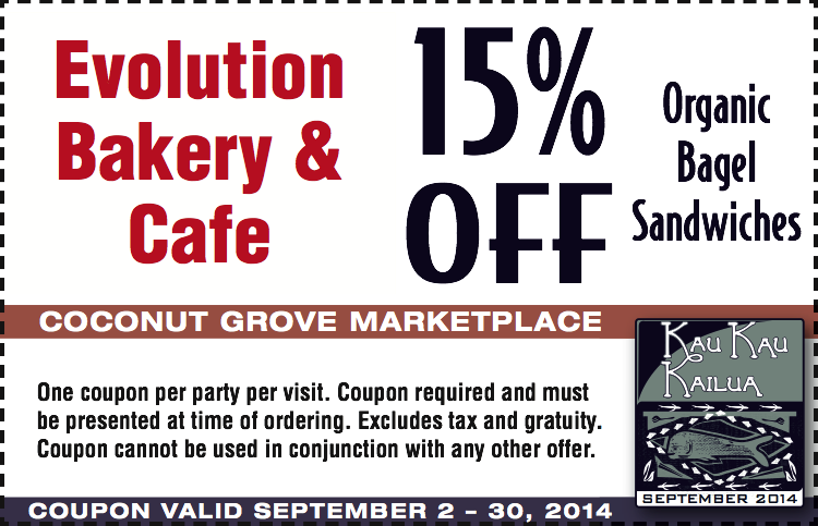 Coupon_EvolutionBakery_Cafe
