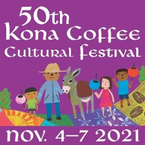50th Kona Coffee Cultural Festival  @ Historic Kailua Village | Kailua-Kona | Hawaii | United States