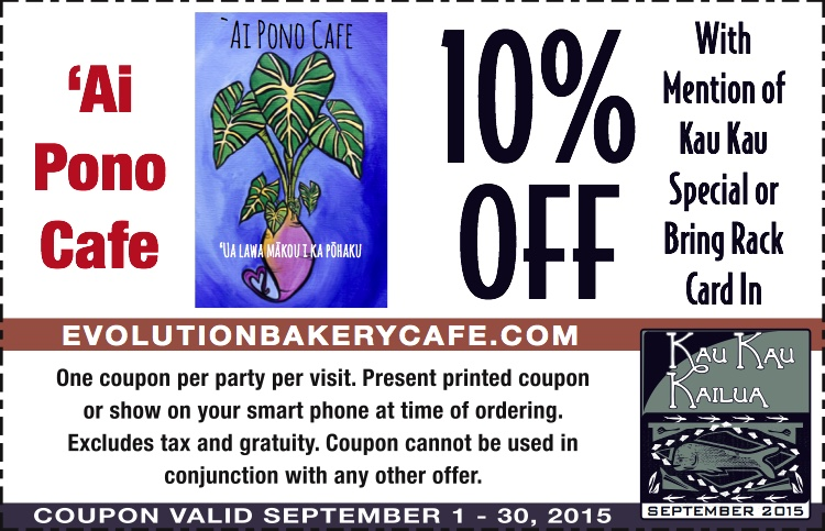 Coupon_AiPonoCafe