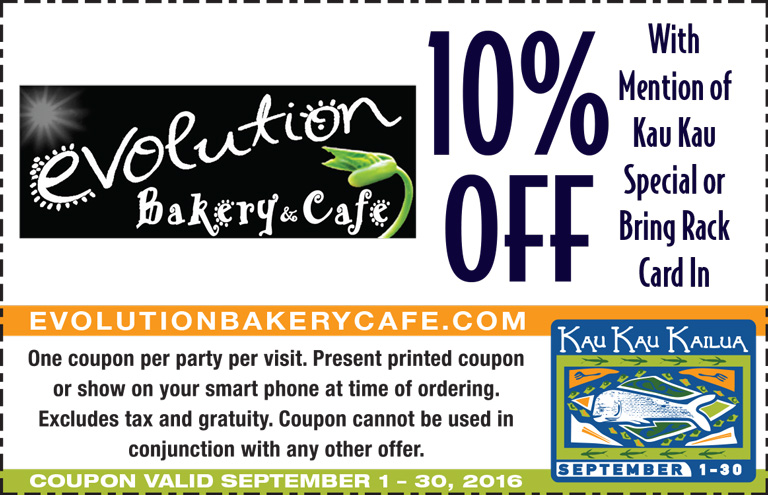 Coupon_EvolutionBakeryCafe