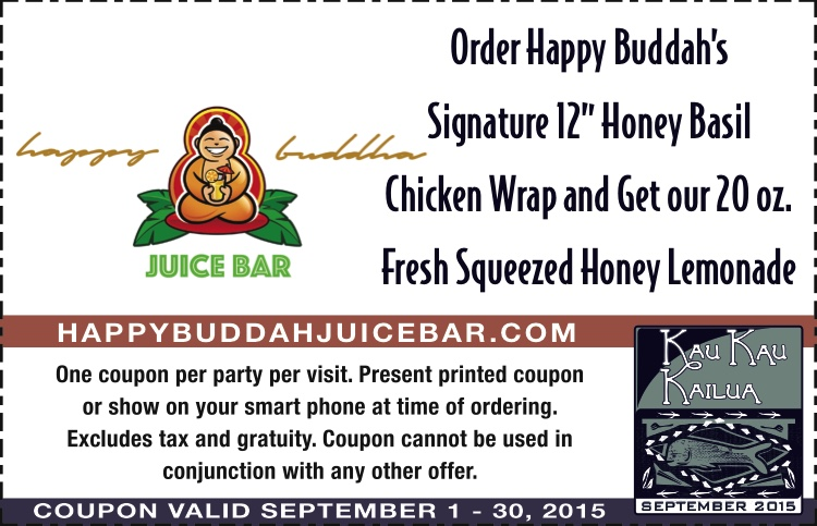 Coupon_HappyBuddahJuiceBar