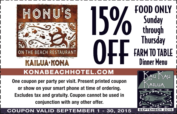 Coupon_Honus