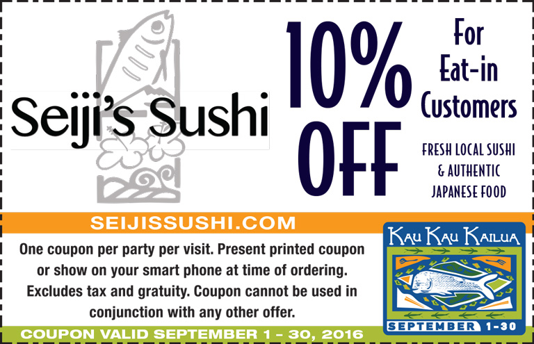 Coupon_Seinji'sSushi