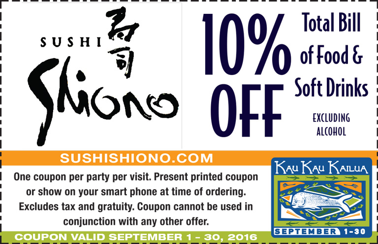 Coupon_SushiShiono