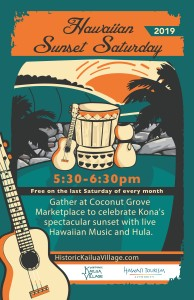 Hawaiian Sunset Saturday  @ Coconut Grove Marketplace  | Kailua-Kona | Hawaii | United States
