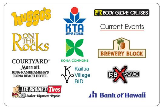 2017 Kau Kau Kailua Sponsors