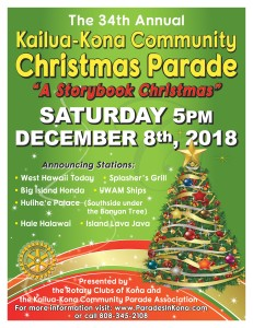 34th Annual Kailua-Kona Christmas Parade @ Alii Drive, Kailua Pier to Hale Halawai,
