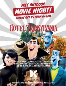 Outdoor Movie Night at Kona Commons @ Kona Commons